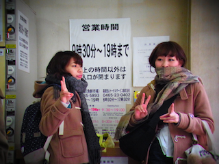 blog_20111222_1_2.png
