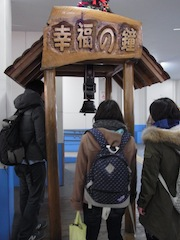 blog_20111222_1_24.png