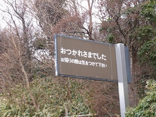 blog_20111222_1_40.png