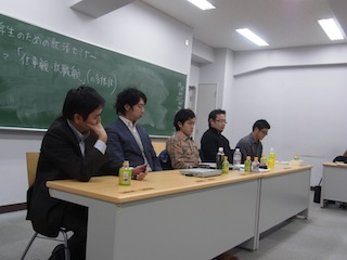 blog_20110111_2_2.png